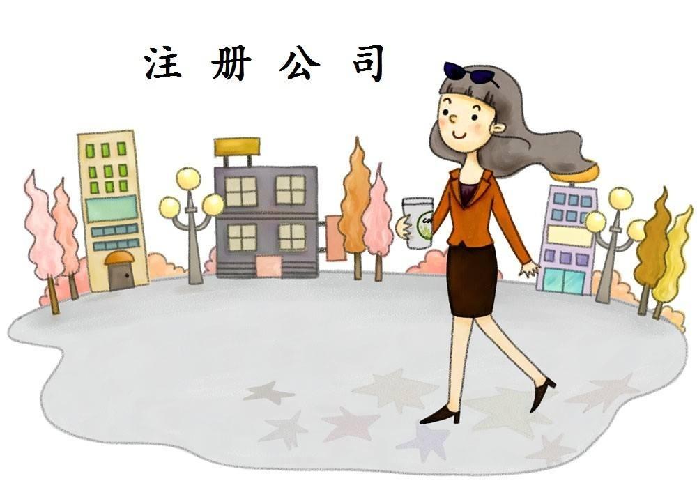 漳州注册公司——注册公司后长时间不经营公司有什么危害