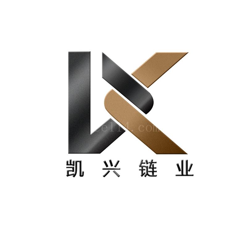 浙江凯兴链业有限公司