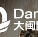 大闽食品(漳州)有限公司