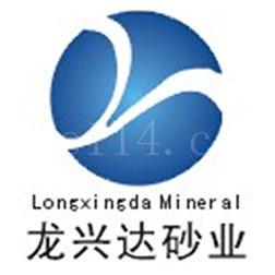 漳州龍興達砂業有限公司