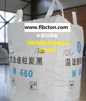 无锡炭黑吨袋 太空袋供应