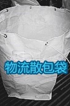 无锡内拉筋集装袋