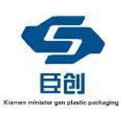 厦门臣创塑料制品有限公司