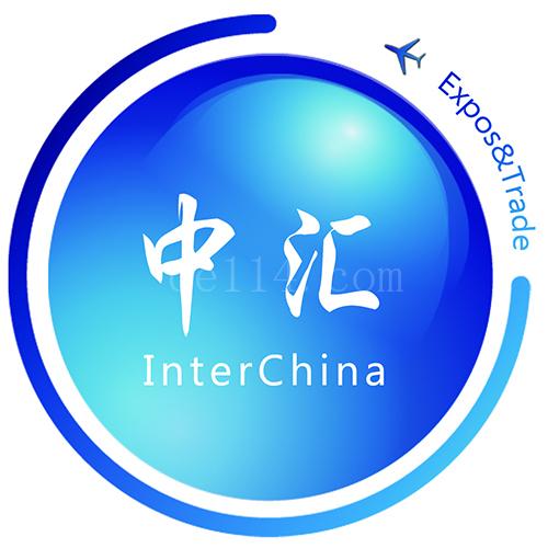 中汇(广州)国际会展有限公司
