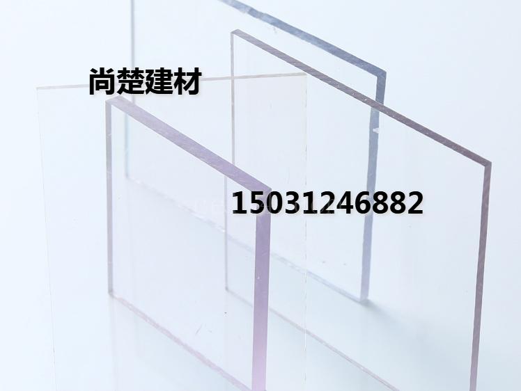 耐力板加工定做实心耐撞透明板pc耐力板顶棚采光板