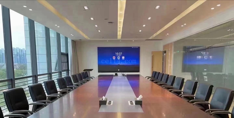 临沂MAXHUB会议触控平板一体机,视频会议大屏畅联