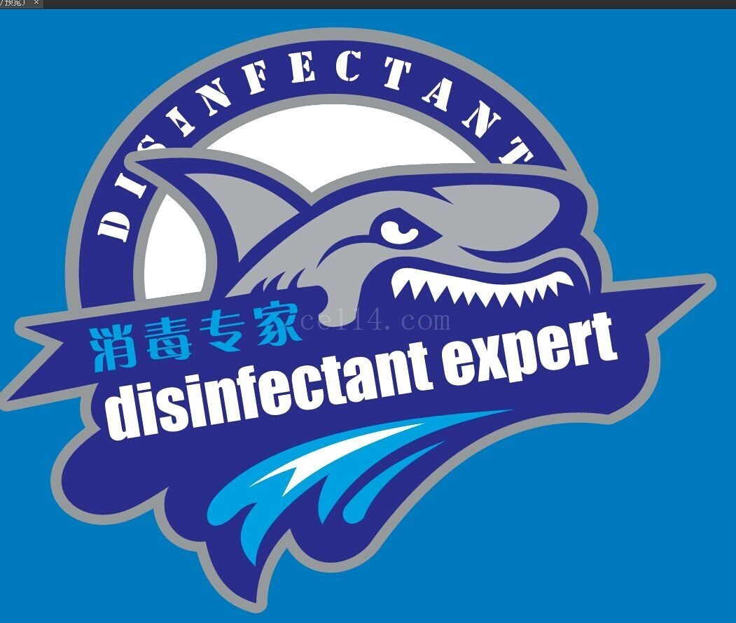 深圳市消毒专家环保科技有限公司