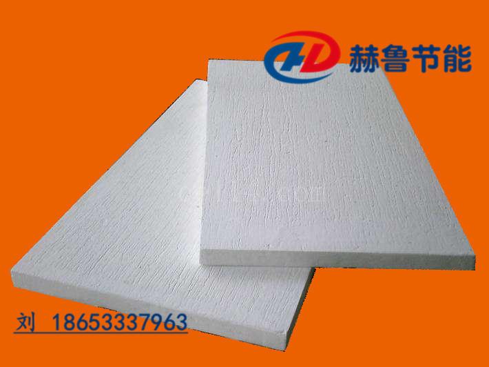 陶瓷纖維氈硅酸鋁耐火纖維氈硬質陶瓷纖維保溫氈