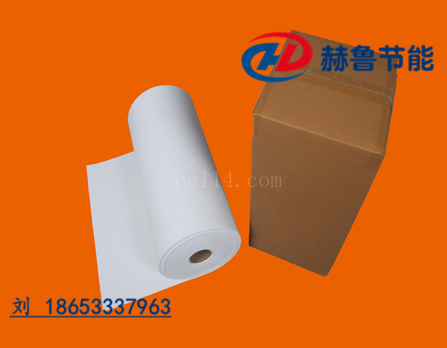 热短路阻隔纸电器元器件阻隔热短路用陶瓷纤维纸