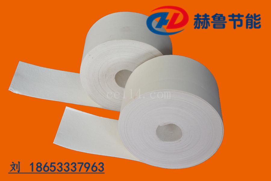 硅酸铝纤维纸带耐高温易缠绕隔热密封用硅酸铝纸带