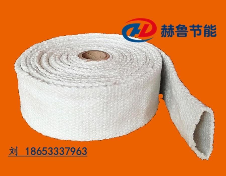 陶瓷纤维套管陶瓷纤维编织套管陶瓷纤维防火耐高温套管