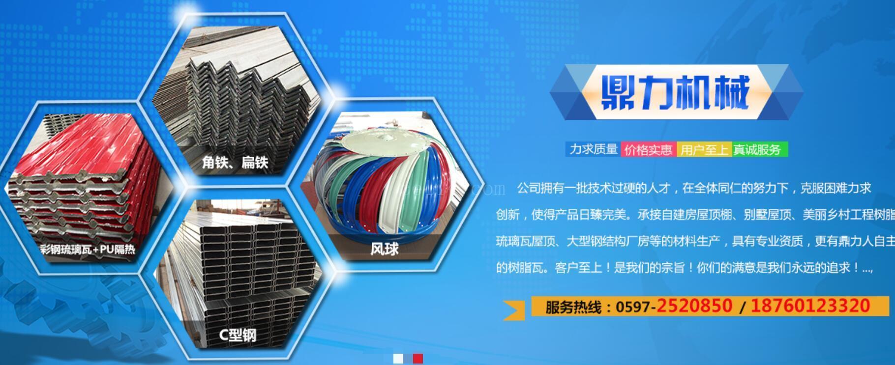 公司简介-龙岩鼎力机械设备制造有限公司