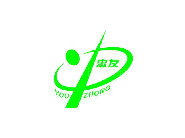 龙岩忠友环境科技有限公司