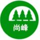 漳州尚峰园林
