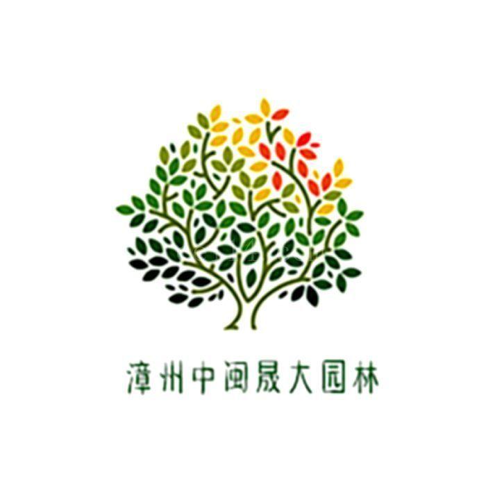 漳州中闽晟大园艺有限公司