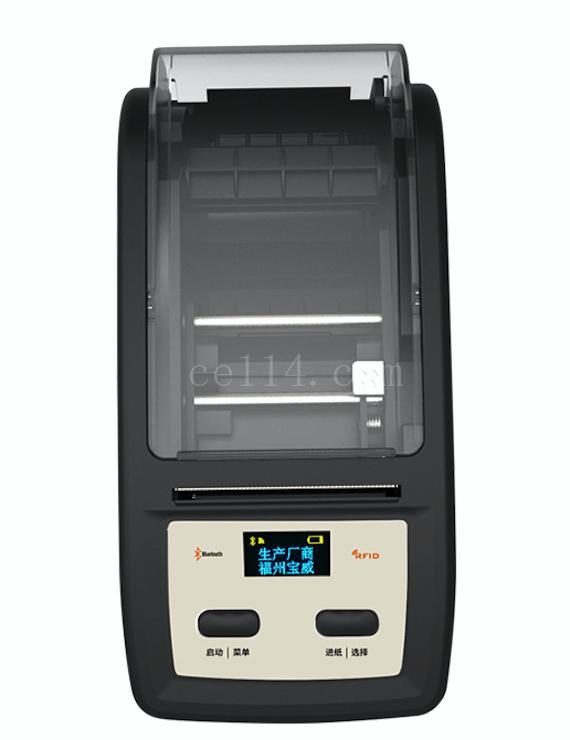 宝威2663打印机