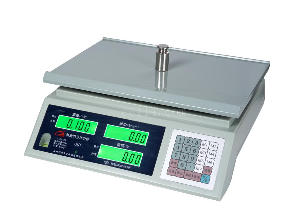 電子計價秤