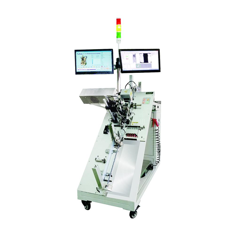 测试打印/光检IC自动分选系统