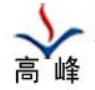 福州高峰电子有限公司