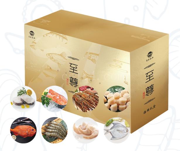 海鲜礼盒(至尊)
