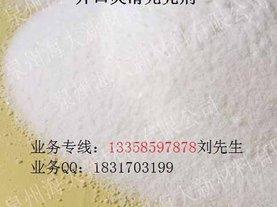 高 纯 油 酸 酰 胺