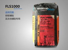 FLS1000