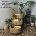 日式竹子田园禅意流水摆件