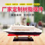 泰坦尼克号模型桌面摆件