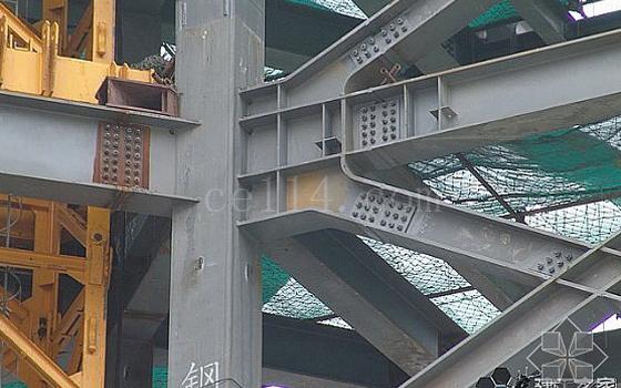 泉州钢构,高楼钢结构工程 - CX-13