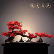 新中式大型迎客松摆件盆景摆件家居饰品玄关酒店会所售楼处装饰
