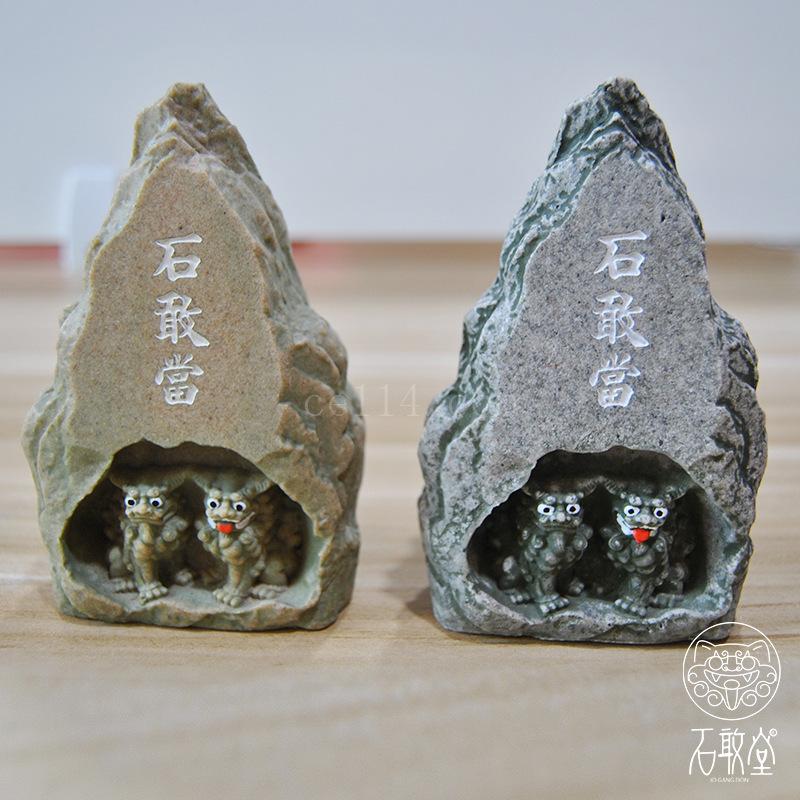 石敢当之山洞狮树脂工艺品