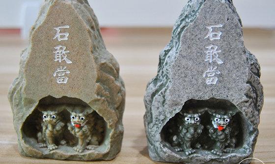 泰山石敢当之山洞狮树脂工艺品山洞对狮树脂摆件创意家居山水摆件