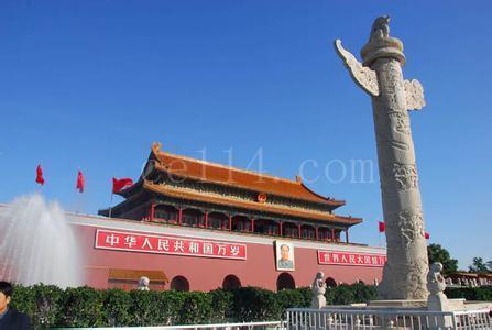 北京5日游 全程0購物0自費