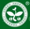 厦门绿研食品有限公司