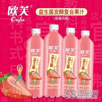 益生菌发酵果汁(草莓味)