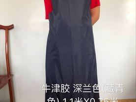 石材围裙厂家批发(鑫势力)渔业围裙可水可污厨房酸碱