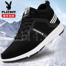冬季加绒保暖二棉鞋