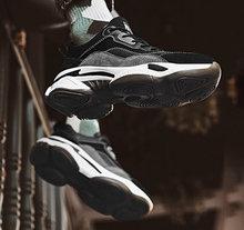 熊猫男鞋2020春季新款运动鞋男休闲跑步鞋增高潮鞋韩网红老爹鞋