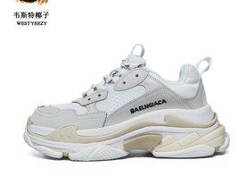 百郎思家BAILANGSIGA TRIPLES TRACK高版本老爹鞋6层底潮流增高鞋