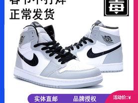 aj1男鞋空军一号莆田影子灰AJ1女鞋北卡蓝高帮椰子之恋篮球鞋潮