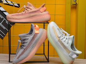 儿童椰子鞋男童鞋巴斯夫满天星椰子之恋350v2中大童女学生运动鞋