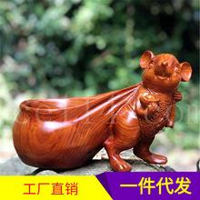 花梨木老鼠