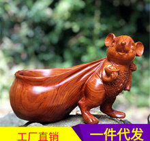 2020新款花梨木老鼠十二生肖黑檀木雕收纳摆件 一手货源