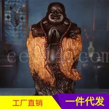 黑檀木雕弥勒佛摆件
