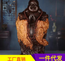 厂家直销黑檀木雕弥勒佛摆件恭喜发财佛像红木工艺品木质礼品