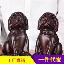 黑檀木雕狗