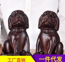 黑檀木雕狗 实木雕刻小狗摆件 支持一件代发