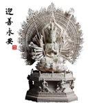千手观音菩萨木雕佛像