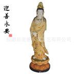 观音菩萨木雕佛像