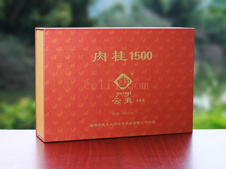 云夷专卖店肉桂1500
